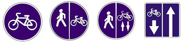 Велознаки